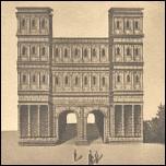TRIER, Porta Nigra 1940                                         gelaufen - 8,00 EUR