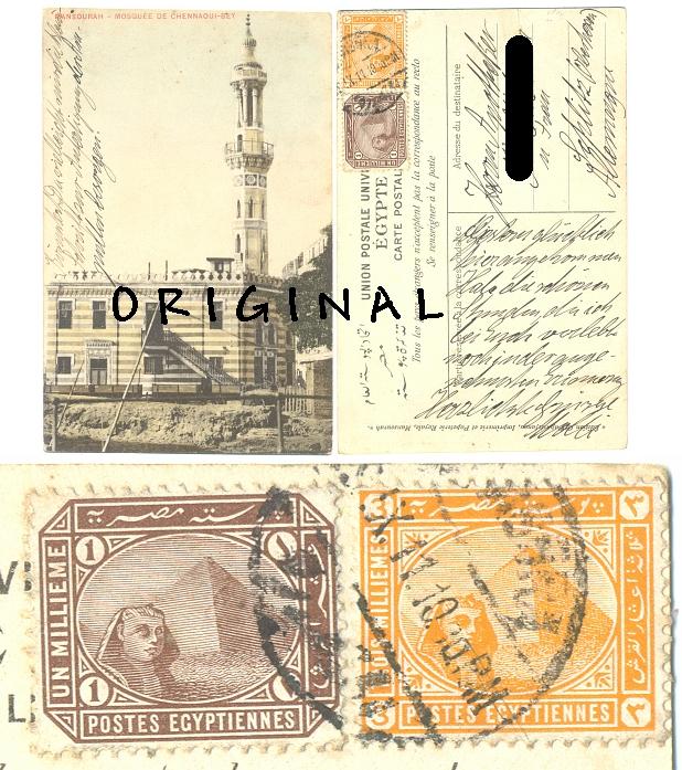 AK: MOSCHEE in MANSOURAH                   (Algerien): 1910 Ägypten - Deutschland, nach                   Schlitz (Hessen) - 20,00 Eur