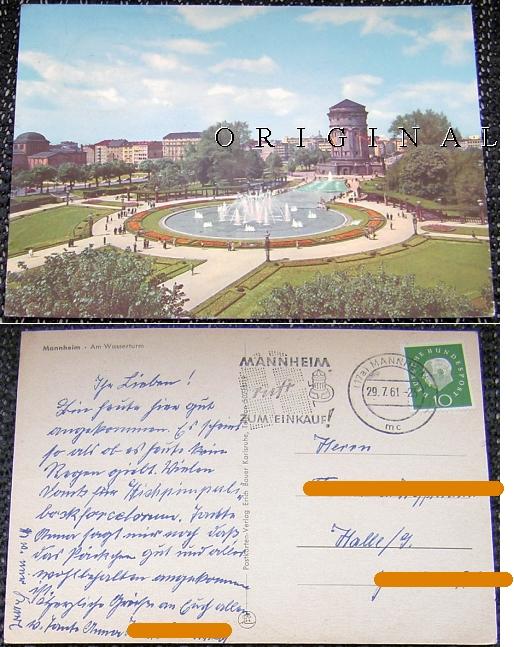 MANNHEIM, 1961 gel., Am                                   Wasserturm; Stempel: Mannheim ruft zum                                   Einkauf! - 3,00 EUR